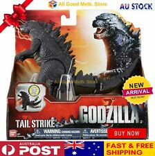 Bandai Godzilla Fighting Figure - Tail Strike 20 CM 2014 | NEW + FREE SHIPPING