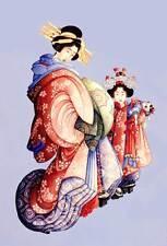 "Hiroshige Oiran Kamuro VINTAGE JAPANESE ART *FRAMED* CANVAS ART 20x16"""