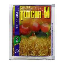 Fertilizer Fungicide Topsin M, 10 g