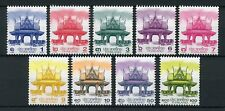 Thailand 2017 MNH Thai Sala Pavilion Definitives R/P 9v Set Architecture Stamps