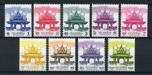 Thailand 2017 MNH Thai Sala Pavilion Definitives R/P 9v Set Architecture Stamps
