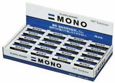 Tombow MONO pencil eraser PE01 40 pieces PE-01A-40P PE 01A 40P 4901991090901