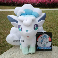 "Pokemon Center Go Sun Moon Alola Vulpix 8.5"" Six Tails Plush Toy Ice System Doll"