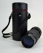 Sigma Zoom - K2 Multi Coated Camera Lens F= 70-210mm 1:4.5 for Canon (C7)