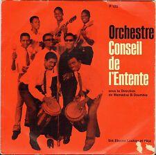 RARE MAMADOU DOUMBIA / ORCHESTRE CONSEIL DE L'ENTENTE AFRICAN JAZZ 60'S EP