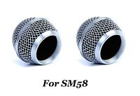 2 PCS Ball Head Mesh Microphone Grille Fits Shure SM58 Wired microphone