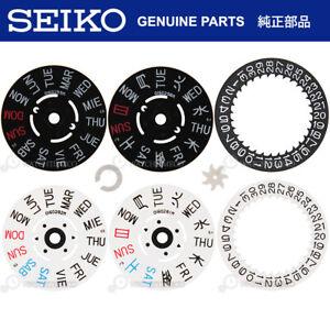 GENUINE SEIKO Day Disc Date Dial Clip Wheel f/ SKX007 SKX009 7S26 NH36 4R36 SII
