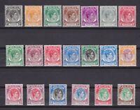 MALAYA PENANG 1949, SG# 3-22, £140, MH