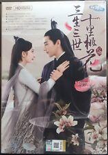 CHINESE DRAMA~Eternal Love 三生三世十里桃花(1-58End)English sub&All region FREE SHIPPING