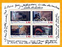 TIMBRES DE FRANCE ANNEE 1995 LE CINEMA  BLOC FEUILLET N°17  NEUF SANS CHARNIERE