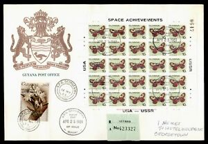 DR WHO 1989 GUYANA FDC SPACE ACHIEVEMENTS OVPT BUTTERFLY FULL SHEET  Lf94588