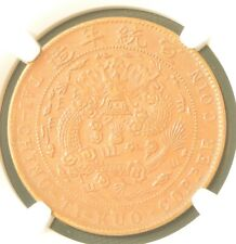 1909 CHINA Empire 20 Cent Copper Dragon Coin NGC AU 55 BN