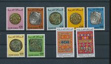 LM43739 Morocco tapestries old coins fine lot MNH
