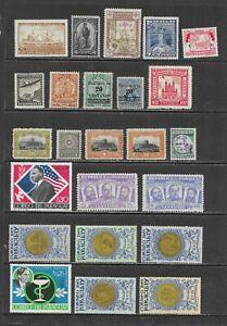 Paraguay ,  Lot 510, Mint, LH.