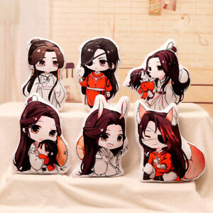 Heaven Official's Blessing Anime Shaped Pillow Toy Cosplay Stuffed Doll Cushion