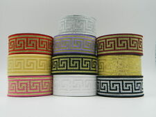 1m Jacquard Ribbon/Trim Greek Key 33mm width Various colours available