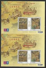 China Taiwan 2015 UNCUT TAIPEI 30th Stamps Expo Exhibition Painting Gathering