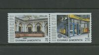 Post Offices se-tenant pair mnh stamps ex-booklet 1990 Greece #1679Bc Europa
