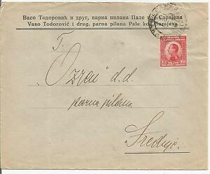 TYPED  COVER FROM  SARAJOVA  WITH KING ALEXANDER STAMP CIRCA 1929 REF 723