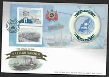 GB Isle of Man 2009 FDC  The Story of S.S. Ellan Vannin MS fine used stamps
