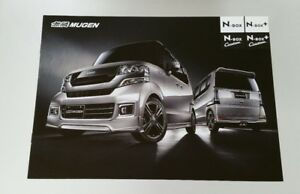 2015 Honda N-Box Custom + Mugen Power Performance Catalog Brochure Japan HTF
