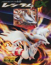 Japanese Pokemon Black & White BW RESHIRAM BATTLE STRENGTH THEME DECK SEALED!!