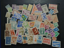 BRAZIL COLLECTION MNG/MH/MLH STAMPS