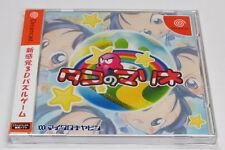 Tako No Marine Sega Dreamcast Japan JPN Japanese * NEAR-MINT + SPINE & REG CARD