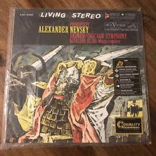 Alexander Nevsky Prokofieff Reiner AAPP 2395 LSC-2395 Ltd Ed Num #2 200 Gram NEW
