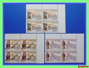 Vietnam Withdrawn stamp - Thang Long - Ha Noi Set 3 Block 4 MNH