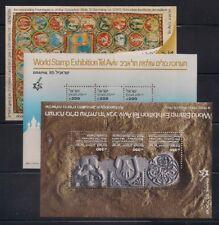 Israel 1985 Sc #907-09 3 s/s Mnh (40773)