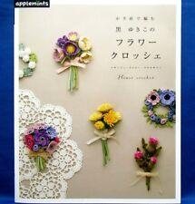 Brand New! Yukiko Kuro's Flower Crochet /Japanese Knitting Craft Pattern Book