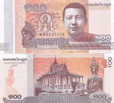 CAMBODIA.2014,, 100 RIELS UNCIRCULATED,(S)