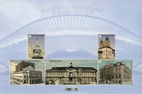 Belgium Architecture Stamps 2020 MNH Squares in Liege Tourism Buildings 5v M/S