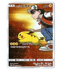Japanese Red's Pikachu 270/SM-P Full Art Holo Promo Pokemon Card MINT