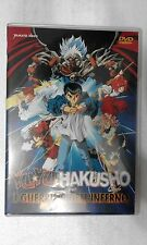 DVD ANIME USED YU YU HAKUSHO : I GUERRIERI DELL'INFERNO - THE MOVIE -