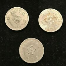 1960 China 1 Dollar coin Chinese one dollar coins x 3