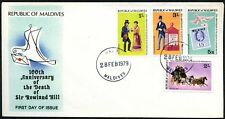Maldive Is. 1979 Sir Rowland Hill FDC First Day Cover #C44515