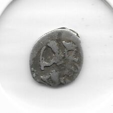 Rare Old 1535-1538 Ivan Terrible IV Russian Silver DENGA Collection Coin LOT#A23