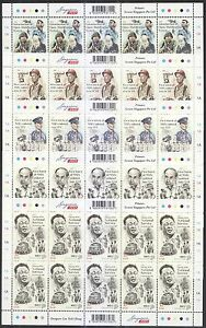 SINGAPORE 2017 NS50 COMMEMORATING 50 YEARS OF NATIONAL SERVICE 5 X FULL SHEETS