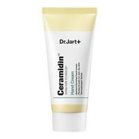 [Dr.Jart] Ceramidin Hand Cream - 50ml (EXP 2020.02 )