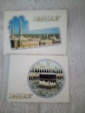 Set of 2 Mecca Sticker Postcards Saudi Arabia 1980s