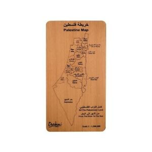 Wooden Palestine Map Puzzle Arabic and English  Letters