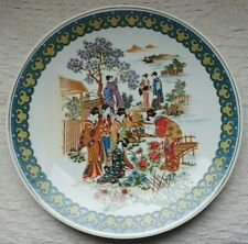 More details for vintage chinese/japanese hand painted geisha garden decorative porcelain plate