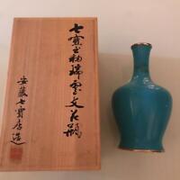 "Ando Cloisonne Japanese Cloisonne  Shippo Vase 25cm(9.8"") Tall"