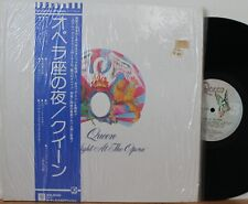 "Queen LP ""Night At The Opera"" ~ Elektra 10075E ~ Japan Press ~ NM in Shrink"