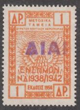 Greece Military Pension Revenue Barefoot #22 used 1D 1956 cv $11