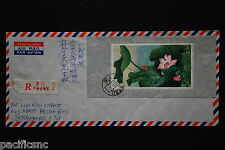 China PRC T54 Lotus S/S on Cover - Registered to Singapore