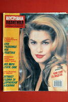 CINDY CRAWFORD ON COVER 1993 VERY RARE EXYU MAGAZINE