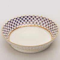 """6.7"""" Cobalt Net Deep Biscuit Dish Russian Imperial Lomonosov Porcelain Plate"""